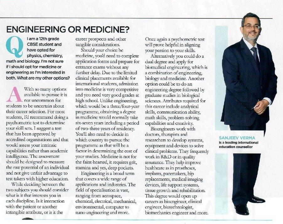 engineering-or-medicine-news